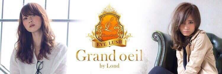 グランウィーユ(Grand oeil by Lond)のサロンヘッダー
