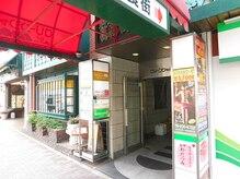 ビューティーサロンアイズ 三宮店(Beauty salon Eye's)の雰囲気(JR三ノ宮駅・地下鉄三宮駅の目の前!アクセス便利です。)