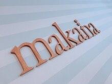 マカナ(makana)の写真