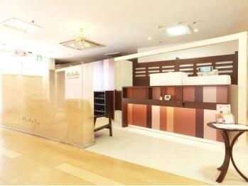 リラク マロニエゲート銀座3店(Re.Ra.Ku)(東京都中央区)