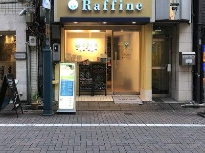 ラフィネ 銀座店の写真