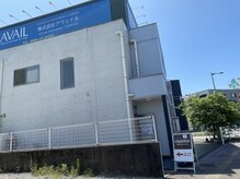リラクゼーションサロン カクレガ(CAQREGA)/宮崎市街方面からの道案内 2