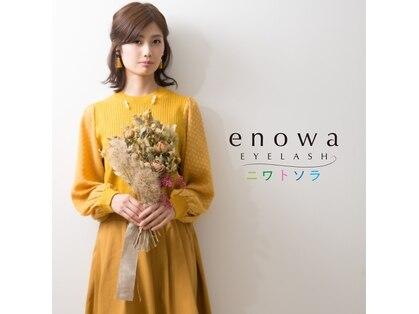 エノワ アイラッシュ 浦和東口(enowa)の写真