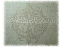 エスアイラッシュサロン(S Eye Lash Salon)の詳細を見る