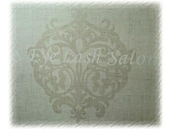 エスアイラッシュサロン(S Eye Lash Salon)