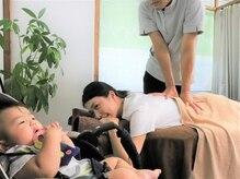 ケイズカイロプラクティック(K's)の雰囲気(【産後ママの骨盤矯正】赤ちゃんの様子を見ながらの施術も◎)