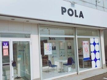ポーラ ザ ビューティ 新潟店(POLA THE BEAUTY)/店舗外観、更新しました!