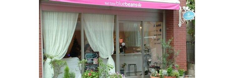 ブルービーンズ 千葉店(bluebeans)のサロンヘッダー