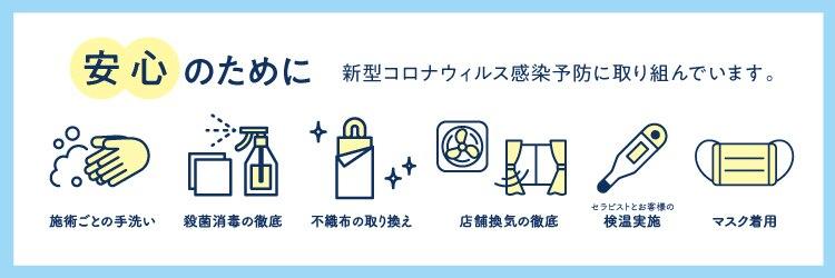 ラフィネ 阪急三番街店のサロンヘッダー