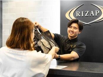 ライザップ 汐留店(RIZAP)/トレーニングルームは全個室制