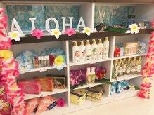 ハワイアンリラクアンドビューティー チャチャ 新宿御苑店の雰囲気(オーナー自ら集めた、特別な可愛い雑貨が並ぶハワイアン空間♪)