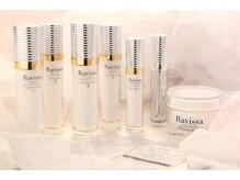 特許取得の還元水素水ベースの高機能化粧品『ラヴィーサ』を施術に使用!だから結果が違う!ニキビケアも◎