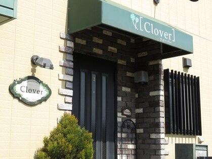 アロマリラクゼーション クローバー(Clover)