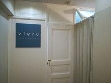 ヴィエル 脂肪冷却専門サロン 自由が丘(vieru)の雰囲気(皆様のご来店お待ちしております♪)