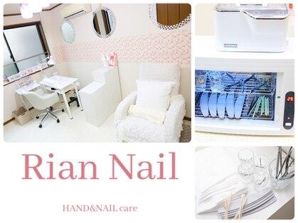 リアンネイル 昭島(Rian Nail)の写真