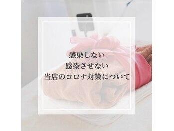 ポーラ リサ店(POLA R-isa)(大阪府大阪市中央区)