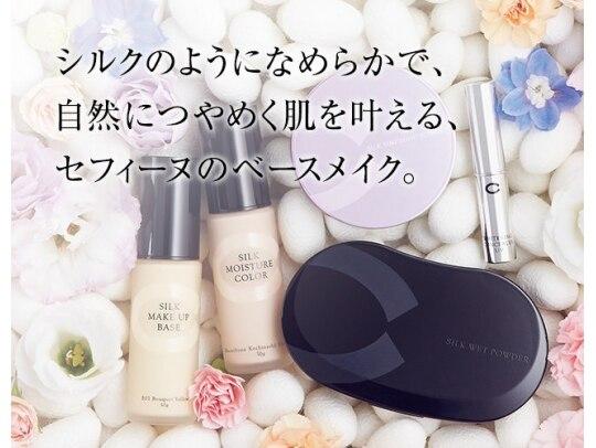 アンジェリック ビーナス(Angelic Venus)/セフィーヌ化粧品