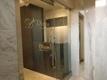 ディオーネ 下井草店(Dione)