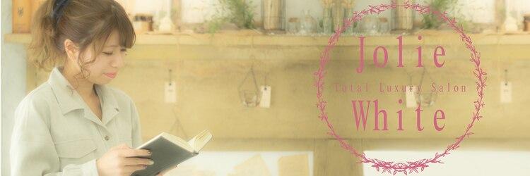 トータルラグジュアリーサロン ジョリーホワイト 綾瀬店(Jolie White)のサロンヘッダー