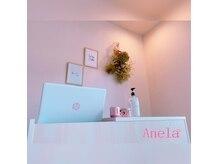 アネラ つくば(Anela)の雰囲気(大人かわいい店内でゆっくりお過ごしください[つくばマツエク])