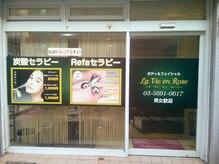 ラヴィオンローズ 竹ノ塚の雰囲気(好アクセス◎竹ノ塚駅西口から徒歩1分)