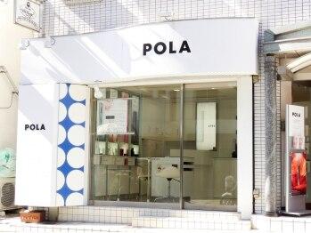 ポーラ ザ ビューティ 自由が丘店(POLA THE BEAUTY)(東京都目黒区)