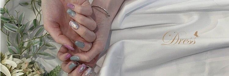 ドレス ネイルアンドアイラッシュ 豊中(Dress nail & eyelash)のサロンヘッダー