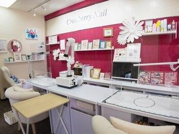 クランベリーネイル 所沢駅前店(cranberry nail)(埼玉県所沢市)
