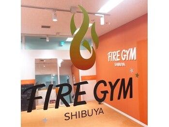ファイヤージムシブヤ(FIRE GYM SHIBUYA)(東京都渋谷区)