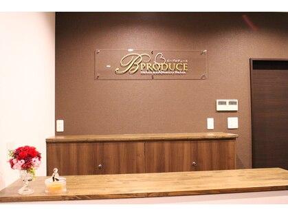 ビープロデュース 知立店(B'PRODUCE)の写真