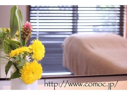 コモック(COMOC)