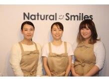 ナチュラルスマイルズ 東林間(Natural Smiles)