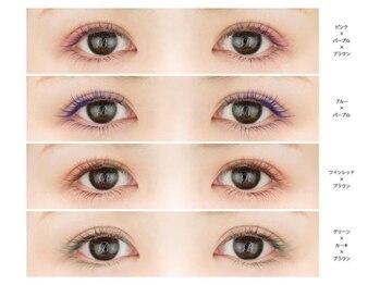 アイラッシュサロン ブラン 広島アルパーク店(Eyelash Salon Blanc)/【カラーエクステ】