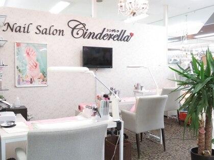 ネイルサロン シンデレラ MEGAドン キホーテ店(Cinderella)の写真