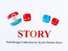 プライベートネイルサロンストーリー 京都駅前店(STORY)/マリン