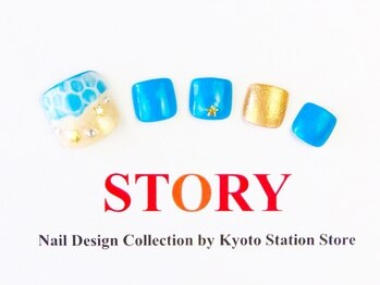 プライベートネイルサロンストーリー 京都駅前店(STORY)/水面アート