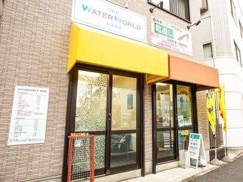 ウォーター ワールド 弘明寺店(WATER WORLD)(神奈川県横浜市南区)