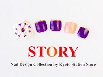 プライベートネイルサロンストーリー 京都駅前店(STORY)/ピーコック