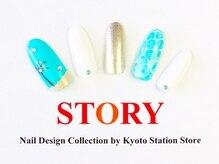 プライベートネイルサロンストーリー 京都駅前店(STORY)/ヤシの木