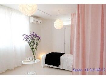 サロンマサコ(Salon MASAKO)(千葉県松戸市)