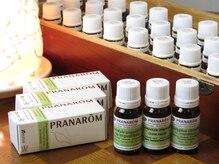 クローバー(Clover)の雰囲気(60種以上のプラナロム精油から最適なアロマブレンドを作ります)