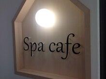 スパカフェ 天王寺店(Spa cafe)
