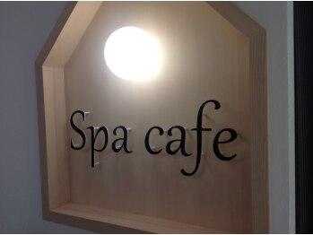 スパカフェ 天王寺店(Spa cafe)(大阪府大阪市西区)