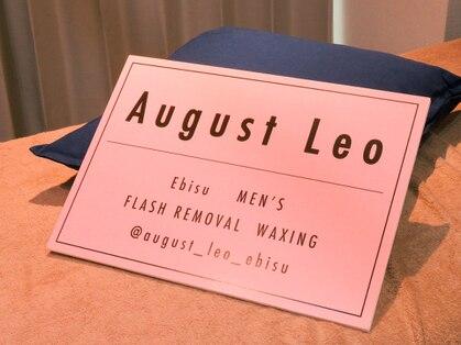 オーガストレオ(August Leo)