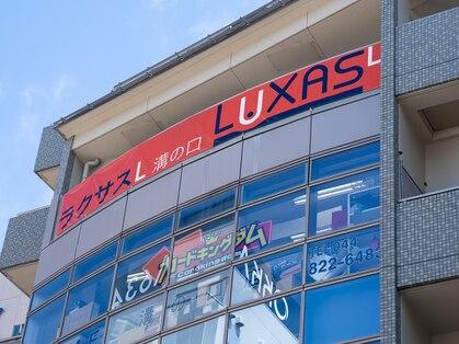 ラクサス エル 溝の口(LUXAS L)の写真
