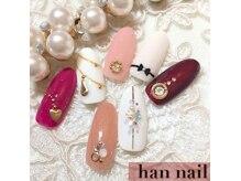 ハンネイル 恵比寿(han nail)の雰囲気(モチの良さが◎高リピ率実力派ネイルサロン!上品アートが豊富!)