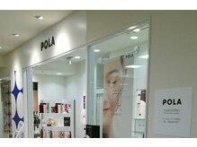 ポーラ ザ ビューティ POLA THE BEAUTY 宇都宮店