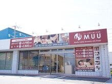 ムー 八尾外環状店(MUU)