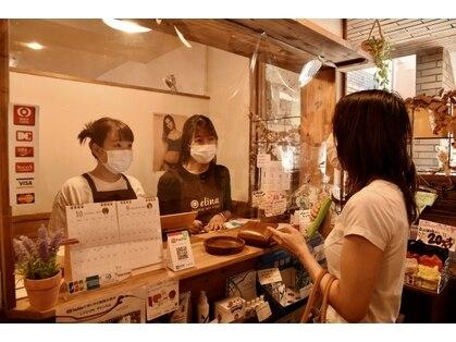 エリーナ ブラジリアンワックスサロン(elina brazilian wax salon)の写真