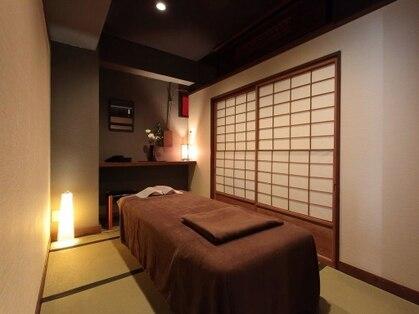 京都ほぐし整体 はんなり 京都四条烏丸店の写真
